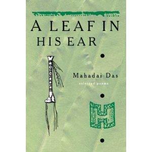 Mahadai Das_A Leaf in His Ear
